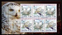 Greenland   1999  Snowy Owls  MiNr.333x-34x     (O) ( Lot Mappe ) - Usados