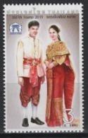 Thailand (2019)  - Set -  /  Joint With ASEAN - Dress - Culture - Costumes - Gemeinschaftsausgaben