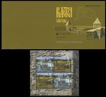 Bosnia And Herzegovina, Srpska 2017 Europa CEPT, Architecture, Castles Booklet - 2017