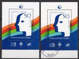 1984 Plakat Jugend Bulgarien Blocks 145 **/o 3€ Ausstellung Hb S/s Philatelic Blocs Exhibitation Sheets Bf Bulgaria - Puppen