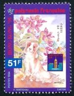POLYNESIE 1994 - Yv. 453 ** SUP  Faciale= 0,43 EUR - Expo Hong Kong '94. Chien Et Fleurs  ..Réf.POL24648 - Polynésie Française