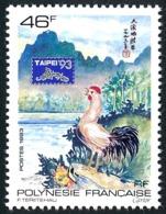 POLYNESIE 1993 - Yv. 439 **  - Expo Phil. TAIPEI'93  ..Réf.POL24641 - Polynésie Française