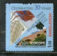Bangladesh 2012 Open Heart Surgery Health Medical Science Sc 804 MNH # 110 - Medizin