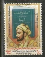 Iran 2013 Avicenna Ghanon Writing Medicine Islam Culture Sc 3083 MNH # 3078 - Islam