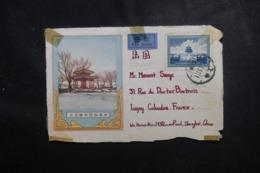 CHINE - Enveloppe ( Devant ) Illustrée Par Avion Pour La France - L 46035 - 1949 - ... République Populaire