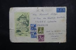 CHINE - Enveloppe ( Devant ) Illustrée Par Avion De Shangaï Pour La France En 1957 - L 46036 - 1949 - ... République Populaire