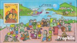 Hongkong Block44 (kompl.Ausg.) Postfrisch 1996 Im Dienst Der Gemeinschaft - Nuevos