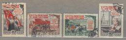 RUSSIA 1952 Propaganda Used (o) Mi 1627-1630 #24962 - Oblitérés