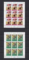 Jugoslawien - 1984 - Michel Nr. 2066/67 - Kleinbogensatz - Postfrisch - Ungebraucht