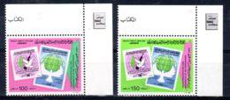29.11.1984; Solidarität Mit Palästina; Mi-Nr. 1437 - 1438, Postfrisch; Los 52055 - Libyen