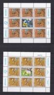 Jugoslawien - 1998 - Michel Nr. 2857/2858 - Kleinbogensatz - Postfrisch - 40 Euro - 1992-2003 Sozialistische Republik Jugoslawien