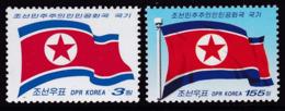 PAIRE NEUVE DE COREE DU NORD - DRAPEAU NATIONAL (SERIE COURANTE 2008) N° Y&T 3736/3737 - Stamps