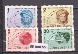 1963 GRUPPEN FLUG TERESHKOVA - BYKOVSKI Mi 1394/97 4v.-used(O) Bulgaria/Bulgarie - Europa
