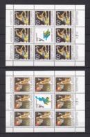 Jugoslawien - 1987 - Michel Nr. 2230/2233 - Kleinbogensatz 4 Klb. - Postfrisch - 30 € - Ungebraucht