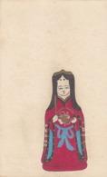 Japanese Doll           (A-126-170706) - Japan