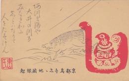 Wildschwein - Jap.Künstlerkarte            (A-126-170706) - Altri