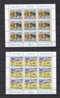 Jugoslawien - 1985 - Michel Nr. 2126/2127 - Kleinbogensatz - Postfrisch - 20 € - Ungebraucht