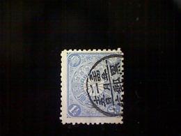 Japan, Scott #94, Used (o), 1900, Chrysanthemum And Design, 1½s, Ultramarine - Used Stamps
