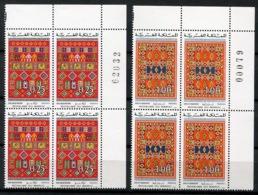RC 14368 MAROC N° 741 / 742 TAPIS MAROCAINS BLOC DE 4 NEUF ** - Morocco (1956-...)