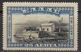 Greece 1913 Mi. Nr.208 - Ungebraucht