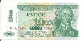 TRANSNISTRIE 10000 RUBLEI 1994 AUNC P 29A - Moldavië