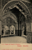 GRANADA - Alhambra - Angulo Del Mirador De Lindaraja - Granada