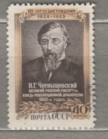 RUSSIA 1953 Famous People Used (o) Mi 1668 #24984 - Gebraucht