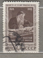 RUSSIA 1953 Famous People Writer Used (o) Mi 1676 #24985 - Oblitérés