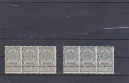 Belgique 53** + 53a** Bande De 3 - 1893-1907 Armoiries