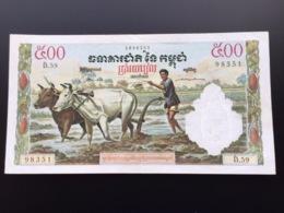 CAMBODIA P14D 500 RIELS 1970 UNC - Cambogia