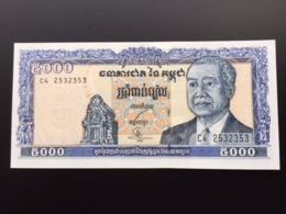 CAMBODIA P46 5000 RIELS 1998 UNC - Cambogia