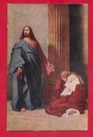 CARTOLINA NV ITALIA - La Donna Adultera - E. SIGNOL - 9 X 14 - Pittura & Quadri