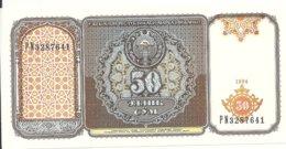 OUZBEKISTAN 50 SUM 1994 UNC P 78 - Ouzbékistan