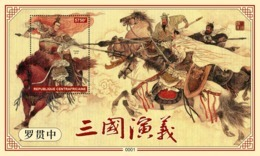 CENTRAL AFRICA 2019 - Chinese Art, Horses S/S (4). Official Issue - Horses
