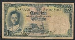 THAILAND P74b 1 BAHT 1958 #S/54 Signature 37 FINE NO P.h. - Thailand