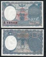 NEPAL P1b 1 MOHRU 1951 UNC. Usual P.h. - Nepal