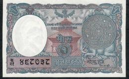 NEPAL P1b 1 MOHRU 1951different Prefix  UNC. Usual P.h. - Nepal