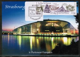 CEPT 2012 FR MI 5349 FRANCE POST CARD - Europa-CEPT