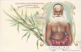 TB Véritables Grains De Santé Du Docteur Franck, Cingalais - Werbepostkarten