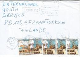 Guinee Guinea 1994 Conakry Discovery Americas Colombus Colon Express Cover - Guinea (1958-...)