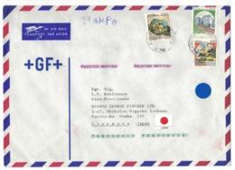 IA17   Storia Postale 1985 Castelli £.550+ £.400+ £.100 Su Busta Via Aerea Per Osaka Giappone In Tariffa Stampe - 1981-90: Storia Postale