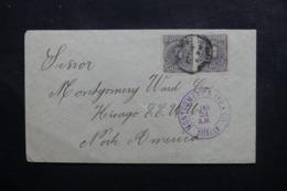 BOLIVIE - Enveloppe Pour Chicago, Affranchissement Plaisant- L 46108 - Bolivia