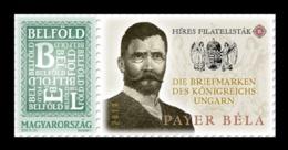 Hungary 2019 Mih. 5567XIV Eminent Philatelists (II). Bela Payer MNH ** - Hungary
