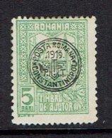 ROMANIA..Offices In Turkey...1919 Postal Tax - Levant (Turquía)