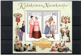 Kazakhstan 2010 .Costumes (Korea, Belarus). S/S Of Of 2v: 32,190. Michel # BL 44 - Kazachstan