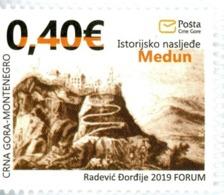 2019, Historical Heritage, Medun, Montenegro, MNH - Montenegro