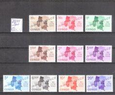 """République Du Congo : N° 372/81 ** MNH """"Indépendance"""" Cote COB : 2,50 €. - République Du Congo (1960-64)"""