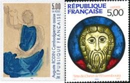 Ref. 375770 * NEW *  - FRANCE . 1990. PIECES OF ART. OBRAS DE ARTE - Nuevos