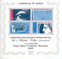 Ref. 122755 * NEW *  - FRANCE . 1975. ARPHILA 75. INTERNATIONAL PHILATELI EXHIBITION. ARPHILA 75. EXPOSICION FILATELICA - Francia