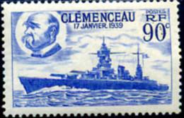 Ref. 120688 * NEW *  - FRANCE . 1939. BOAT. BARCO - Nuevos